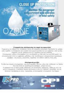 Συσκευή Απολύμανσης XPRO SAFETY
